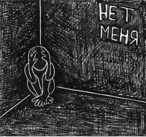 Депрессия у мужчин, симптомы депрессии у мужчин, признаки депрессии у мужчин, как мужчине выйти из депрессии
